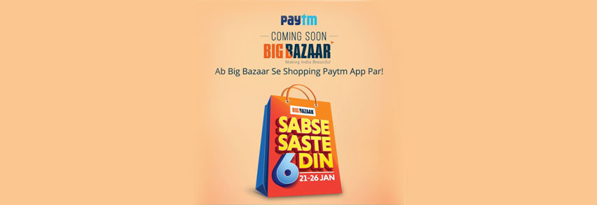 paytm deals and promocodes